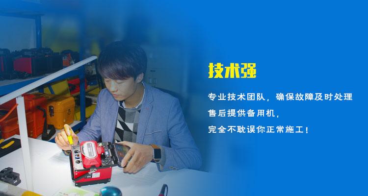 成都熔接机代理-盛鑫联优势3.jpg