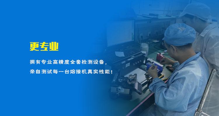 成都熔接机代理-盛鑫联优势2.jpg